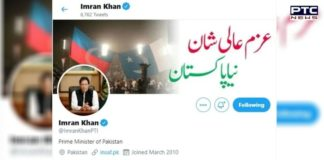 Pak PM Imran Khan unfollows everyone on Twitter, gets trolled