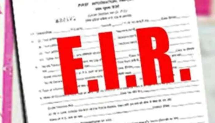 FIR Against Farmers