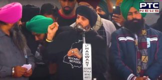Farmers Protest: Jazzy B addresses farmers at Singhu border