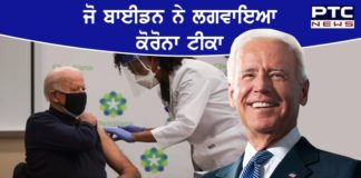US president Joe Biden receives Pfizer's Covid-19 vaccine shot on live television