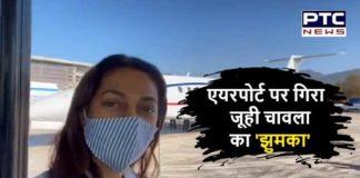 Juhi Chawla News Update