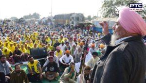 Bharat Bandh : Farmers protest at Kalajhar Toll Plaza Against Farm Bills
