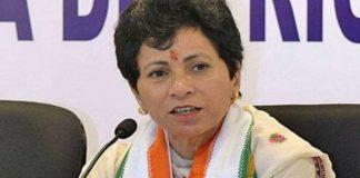 Kumari Selja Letter to CM
