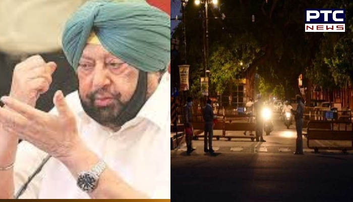Night curfew to be imposed in Punjab from December 1 due to corona cases