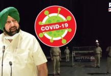 Night curfew in Punjab from today; All you need to know
