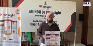 Captain Amarinder Singh launches digital 'PR Insight' mobile app