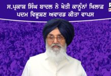 Parkash Singh Badal Returns Padma Vibhushan in Protest Against Farm Acts 2020