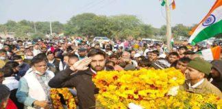 Haryana Soldier martyred