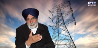 SAD condemns Congress govt decision to hike power tariff by 8 percent