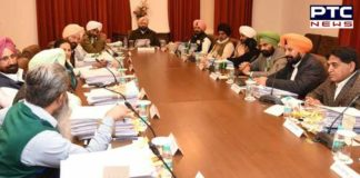 Captain Amarinder Singh led Punjab Cabinet meeting approved amendments to Punjab Civil Services Rules for granting new pay scales on pattern of 7th Central Pay Commission.
