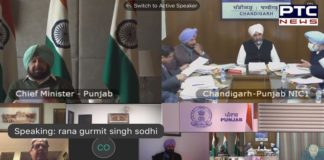 PUNJAB CABINET APPROVES BRINGING PAY SCALES FOR FRESH GOVT RECRUITMENTS AT PAR WITH 7TH PAY COMMISSION