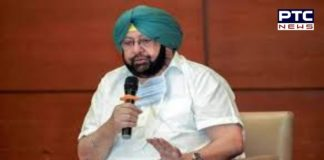 Night curfew : Punjab lifts Night Curfew Till January 1