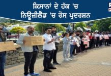 Protests by Punjabis in New Zealand against agricultural laws and in favor of farmers