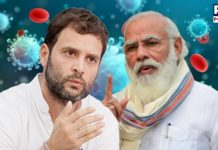 Rahul Gandhi asks PM Narendra Modi to clarify on COVID-19 vaccination programme