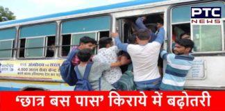 Student Bus Pass Haryana