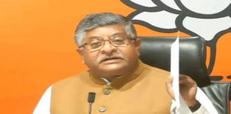 Ravi Shankar Prasad Press Conference: Farmers protesting in India called for Bharat Bandh on December 8 in protest against farm laws 2020.