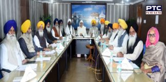 SGPC to give Rs 1-1 lakh to families of 7 farmers Death during Farmers protest : Bibi Jagir Kaur