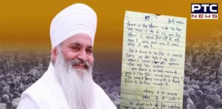 Sant Baba Ram Singh criticises growing role of RSS, BJP in country's problems