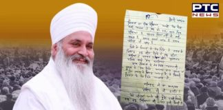 Sant Baba Ram Singh Singra committed suicide in protest of agriculture bills