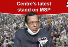 Govt ready to commit in writing that MSP will continue: Som Prakash