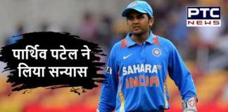 Parthiv Patel announces retirement