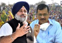 "Sukhbir Singh Badal blasts Delhi CM for shedding ""Kejriwal tears"" on farm laws 2020"
