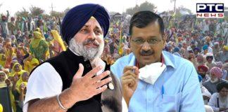 "Sukhbir Singh Badal blasts Delhi CM for shedding ""Kejriwal tears"" on farm laws 2020"