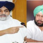 AMARINDER DANCING TO CENTER'S TUNE TO SABOTAGE FARMERS' MOVEMENT: SUKHBIR