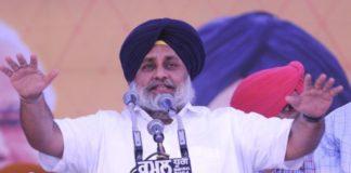 SAD President Sukhbir Singh Badal announces 12 General Secretaries of the party