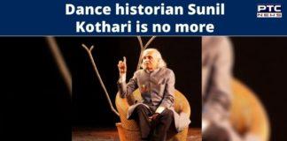 Sunil Kothari Death: Padma Shri Sunil Kothari passes away