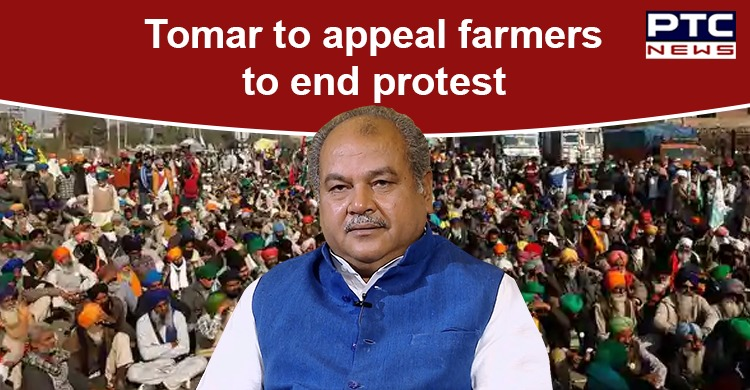 MSP not part of any farm law, no question of doing away with the system, minister Tomar says