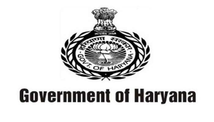 Haryana Govt News