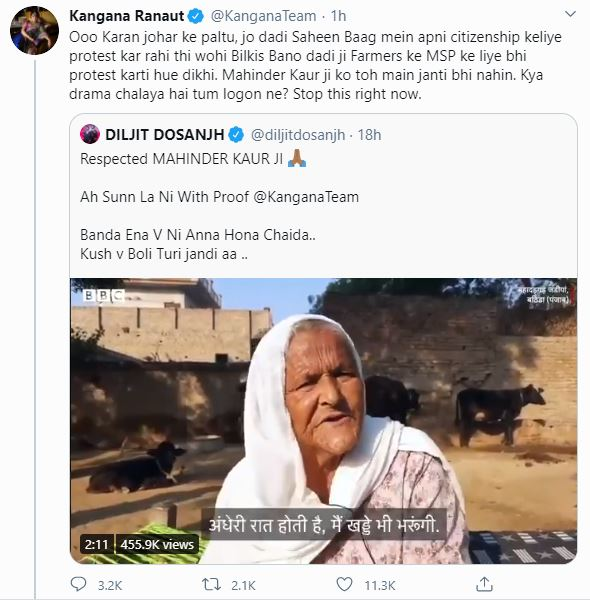 As Punjabi celebrities lashed out at Kangana Ranaut on farmers protest against farm laws 2020, Kangana called Diljit Dosanjh Karan Johar pet.