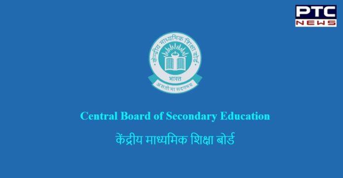 CBSE board exams 2021 postponed: Ramesh Pokhriyal Nishank