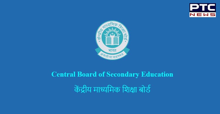 CBSE issued a clarification that any decision on CBSE Class 10 and 12 board exams 2021 would be communicated timely on its official website.