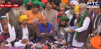 Farmers Protest: Three-member committee set up to decide future line of action