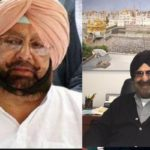 Punjab Cm Condoled death of eminent scientist and art connosisseur dr. narinder Singh kapany