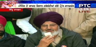 Amid farmers protest against farm laws 2020, Kulwant Singh Sandhu, addressed a press conference at the Singhu border on Tuesday.