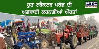 "Daughters of farmers' to join the ""tractor parade"" for Republic Day in Delhi"