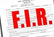 22 FIR Registered