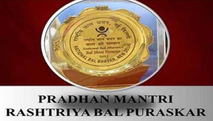 32 Children Awarded Bal Puraskar