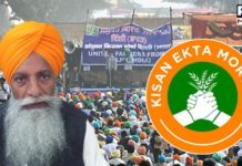 Will not let this agitation get affected: Gurnam Singh Charuni