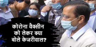 Free Vaccination in Delhi
