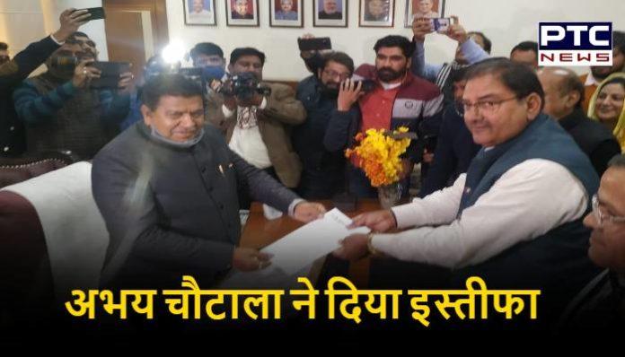 Abhay Chautala resigns