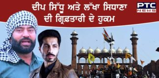 Actor Deep Sidhu, Lakha Sidhana named FIR by Delhi Police related to Red Fort incidents