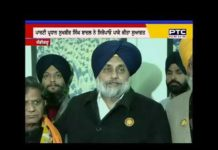 After Tarn Taran, the Akali Dal gained strength in Pathankot