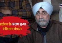 Farmer Leader VM Singh