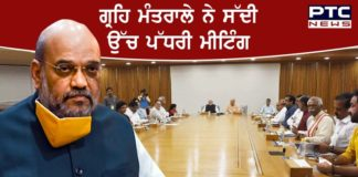 Home Minister Amit Shah holds security review meeting after violence during farmers parade