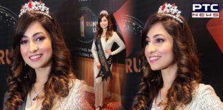 Amritsar : Anupreet Kaur Winner Of Mrs. India 2020-2021 World Ist Runners Up