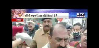 Ashwani Sharma told farmers that Congress goons